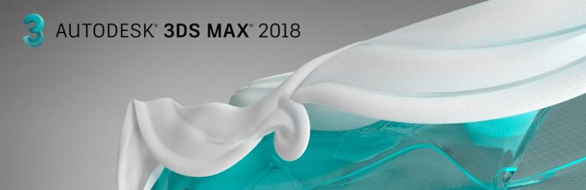 image screen run 3ds max 2018